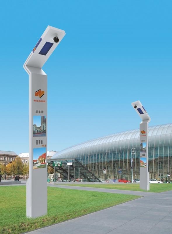智慧路灯灯杆成为5G微基站的首要选择